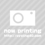 クリスマス・イブにサイクリング