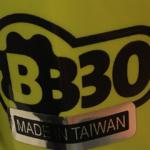 BB30A 異音発生 そして解決