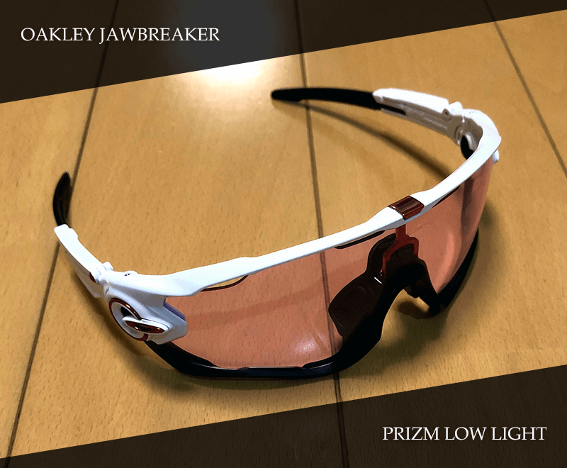 OAKLEY JAWBREAKER PRIZM LOW LIGHT オークリー ジョウブレイカー