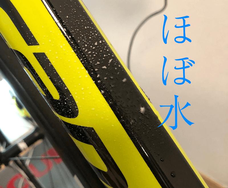 ロードバイク ガラス系 コーティング剤 CAAD12