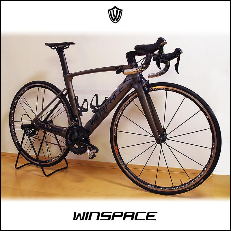 winspace T1500